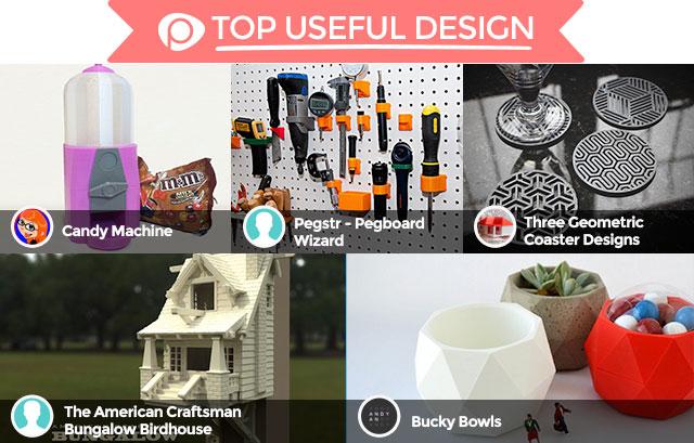 2015 Pinshape Awards top useful design